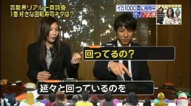西島秀俊、ドラマでブレイクするもアイドル扱いに不満で5年間テレビに出演せず