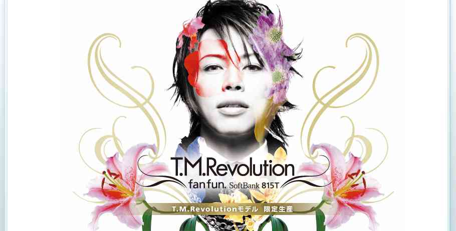 T.M.Revolution西川貴教、ゴールデンボンバーの自称ファンから悪意あるツイート受けショック