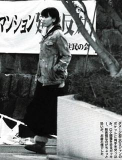 錦戸亮と熱愛報道の新垣結衣に大きな変化