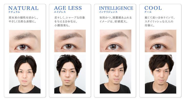 """これからは「美眉男子」?""""男性専用""""眉毛サロンにキャンセル待ちの列、美眉グッズも販売好調"""
