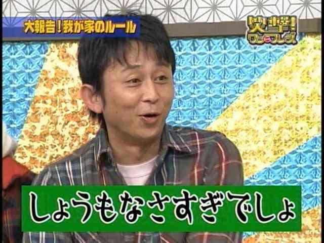 青木裕子 (タレント)の画像 p1_15