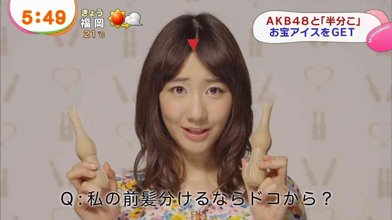 【政治】「これは良い政府」「安倍ちゃんGJ」 AKB48メンバー 内閣官房アベノミクス広報に起用で絶賛の声が殺到 [転載禁止]©2ch.net YouTube動画>4本 ->画像>107枚