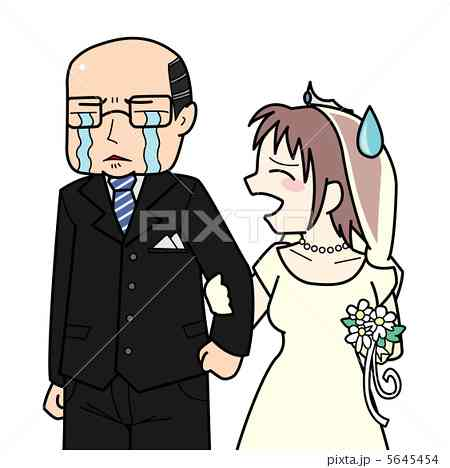 38才の娘の結婚に猛反対 落ち込んで5kgもやせた60才父親