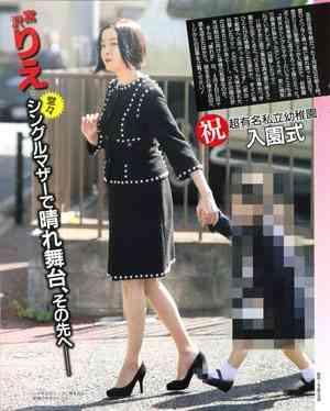 最新のヘアスタイル 男の子 小学生 髪型 : 宮沢りえ、娘の入園式に140万円 ...
