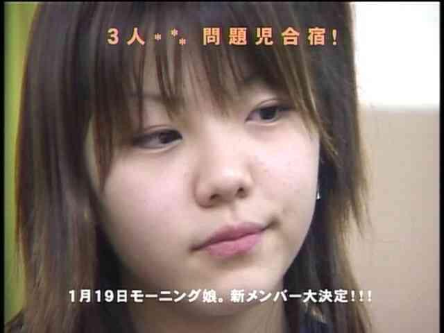 田中れいなの画像 p1_7