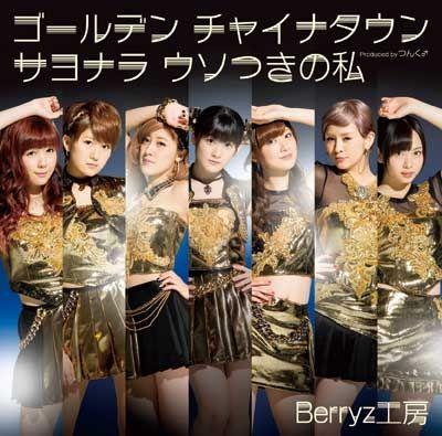 Berryz工房のCD発売記念イベントが酷すぎるwww
