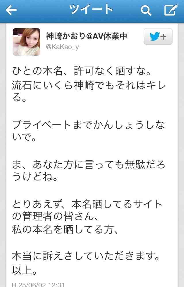 神崎かおりさんの特製ドリアwww