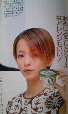 モダンヘアスタイル 髪型 真似したい : girlschannel.net