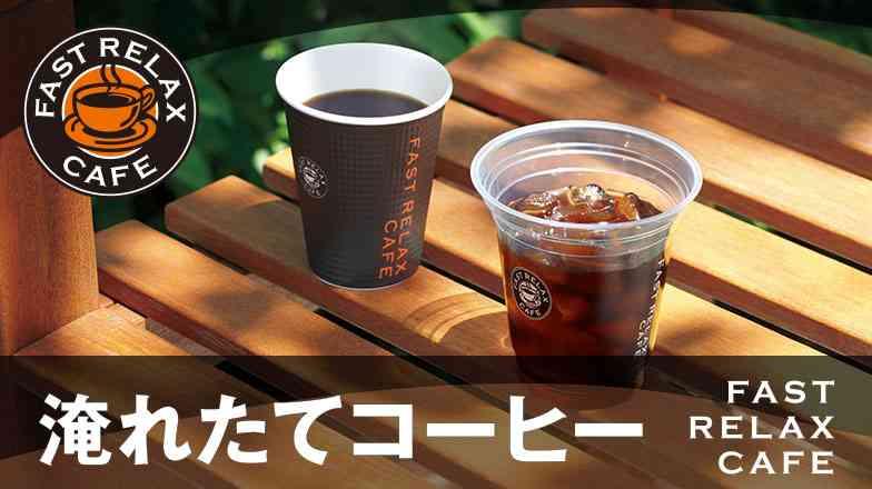 コーヒー好きさん集まれ~(´∀`)あなたの好きなコーヒーは??