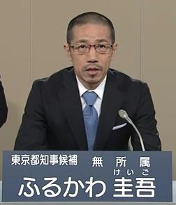 ローラ父親逮捕で明るみになった中国人、韓国人に詐取される日本の国民健康保険