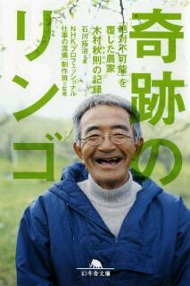 【夏休みの宿題】読書感想文にオススメの本おしえて!