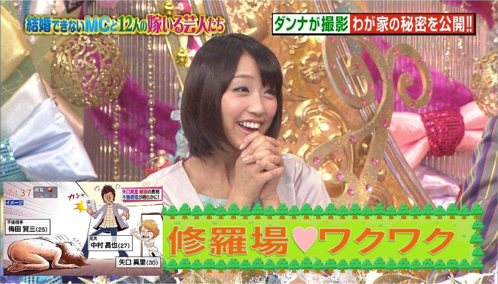 【画像あり】離婚後、初キャッチされた矢口真里「美川憲一みたいな芸能人が一番迷惑」!?