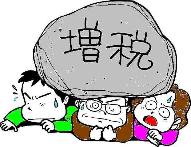 【厚生労働省】男性の平均寿命79.94歳(5位)、女性は86.41歳で世界一に返り咲き