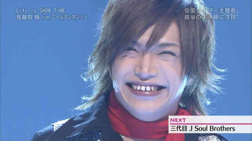 お気に入りの芸能人の笑顔の画像を貼っていこう!