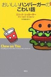 マクドナルドの1000円バーガー第2弾の実物がひどすぎると話題に