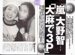 元AKB48河西智美に「覚せい剤大麻所持の容疑で逮捕」のデマが広がるww