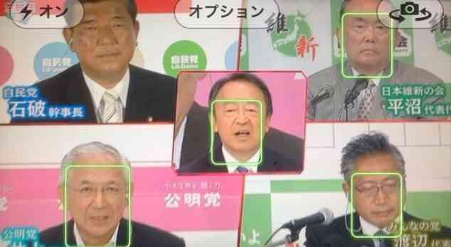 参議院選挙実況トピ
