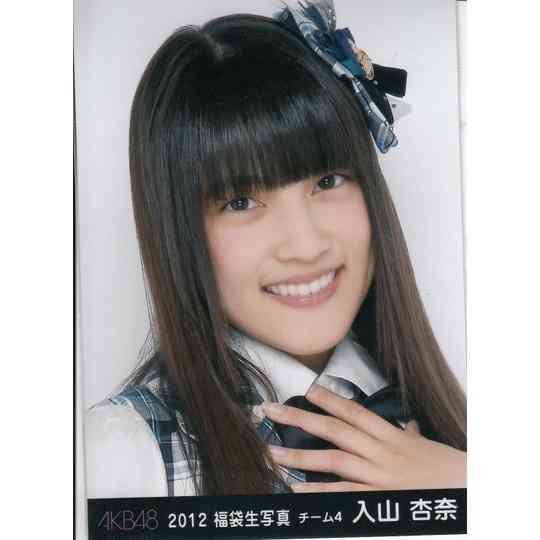 美人と話題のAKB48入山杏奈のゴスロリコスプレ姿をご覧ください