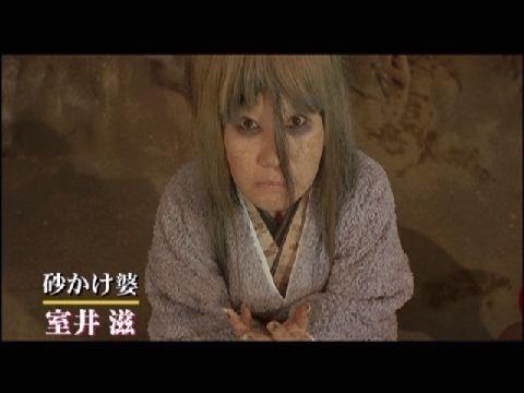 【衝撃】LiLiCo(42)がフジテレビ系『水木しげるのゲゲゲの怪談』の「砂かけばばあ」役でドラマ本格出演
