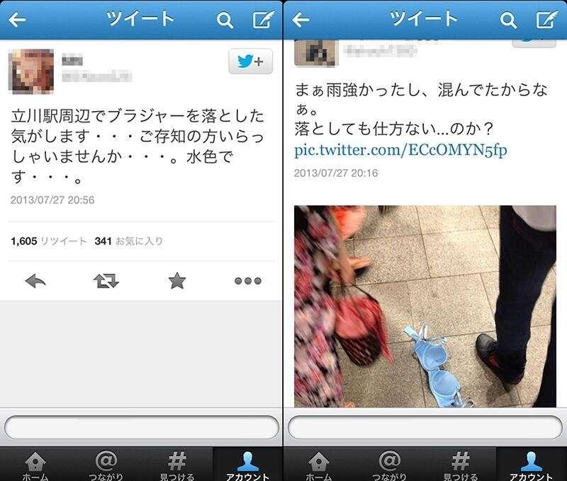 隅田川の花火大会中止で立川駅にブラジャー現る