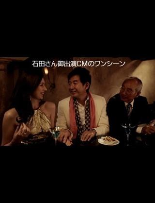 石田純一がしまむらのチラシでモデルになってるwww