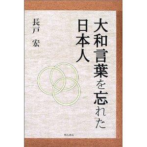 美しいと思う日本語、挙げていきませんか?
