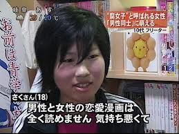 「僕はゲイですよ!絶対ゲイです」織田裕二が深刻な