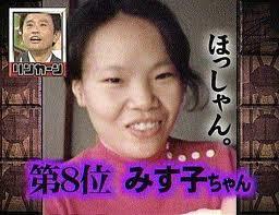 森三中・大島美幸の母親ww