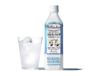 水分補給、何飲んでますか?