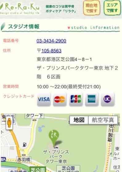 優木まおみ、9月に弟とサロン開店「家族でお店を営むというのが夢」
