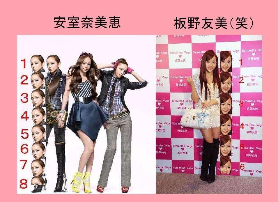 安室奈美恵的ソロアーティストを目指すAKB48・板野友美の女性人気の実態をご覧ください