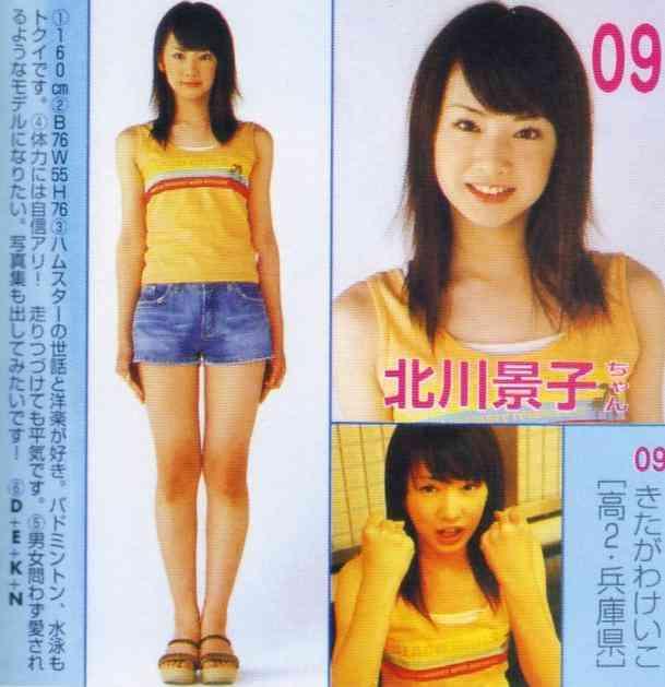 北川景子、すっぴんで美くびれ披露「ありのままの姿を撮っていただいた」