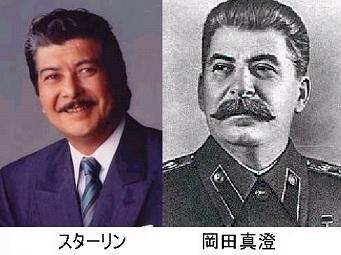 双子以外で似ている有名人