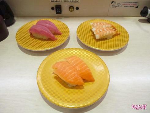 お寿司が高速で直進する「回らない回転寿司」が想像以上に近未来だった