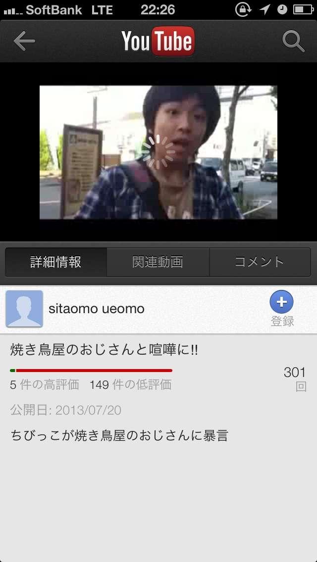 「頑固ジジイ!」 中学生が焼き鳥屋の店主に暴言を吐く様子をYouTubeにUP