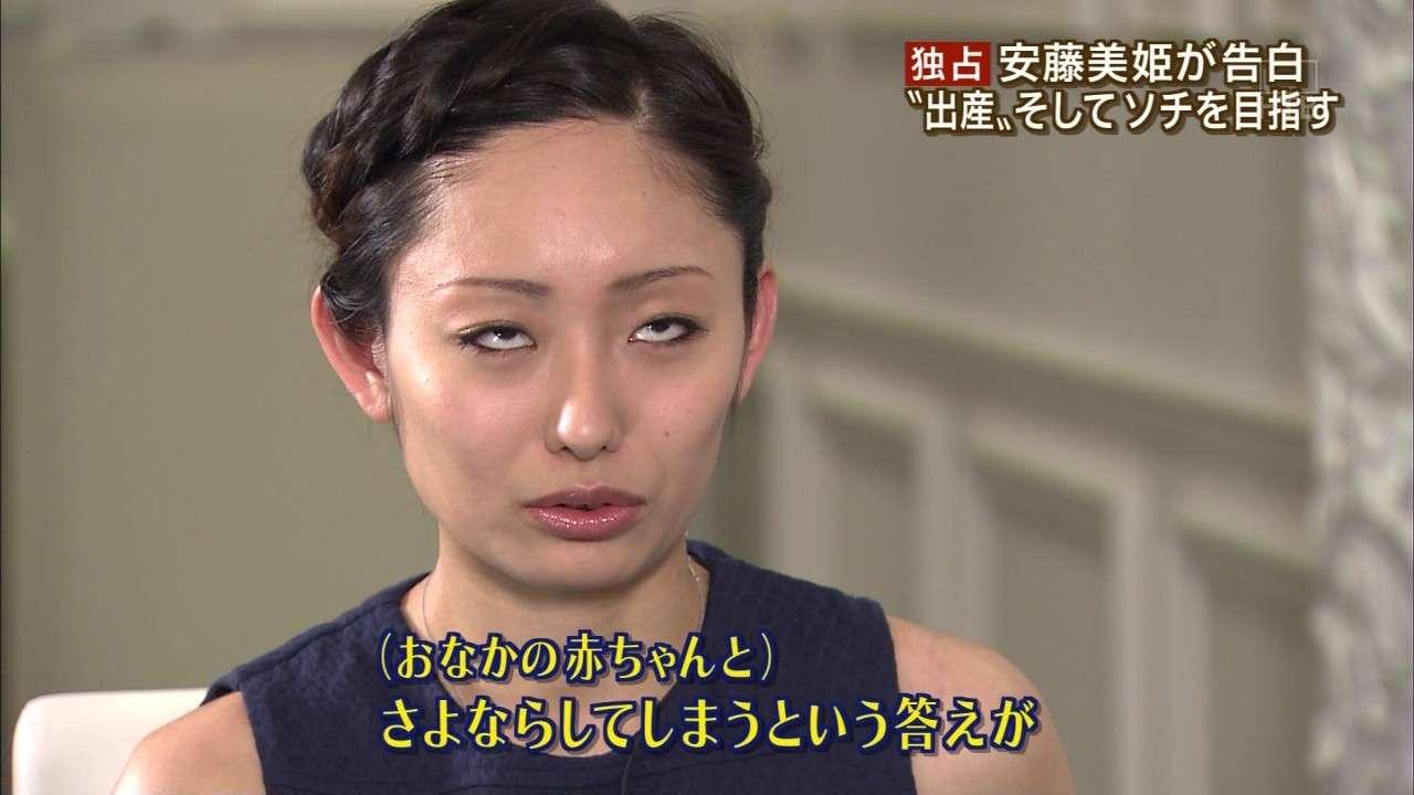 【速報】安藤美姫さん、出産していた