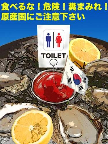 韓国のりに大腸菌が混入していることが判明 外務省が日本国民に注意呼びかけ
