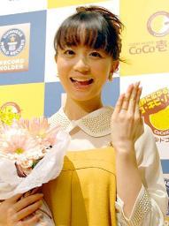 福田萌の産休報道に非難殺到「産休するほど仕事あるのか」「ずっと休んでていいよ」…なぜ?