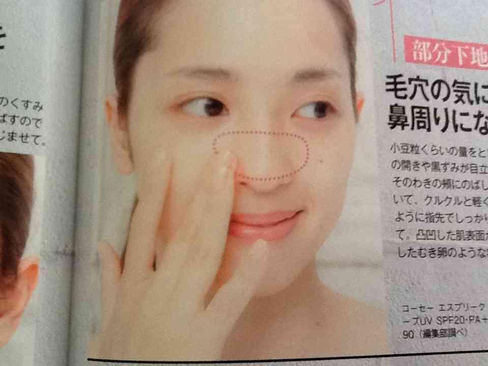 AKB48峯岸みなみに「ブス」、爆弾発言連発で人気モデル・中村アンが話題に