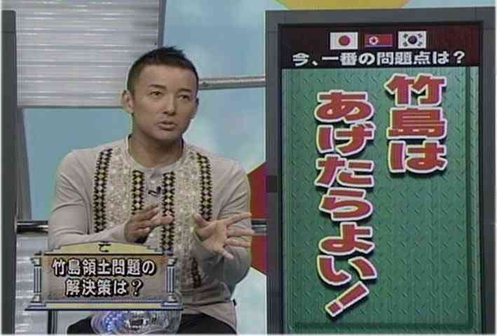 【れいわ新選組】#山本太郎 代表、テレ朝生放送で総理大臣を目指すことを断言 ★5 YouTube動画>2本 ->画像>19枚
