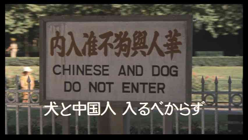 知らなかったではヤバイ! 外国では通用しない日本人の礼儀3つ