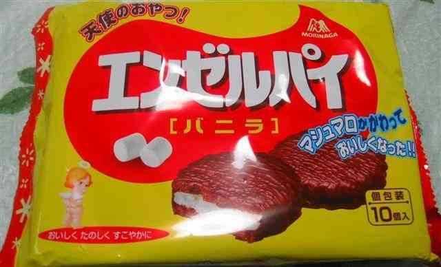 お菓子大好きだけど、これだけは苦手って物ありますか?