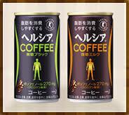 AKB48主演の缶コーヒー「WONDA」CMが人気→TVドラマ化へ