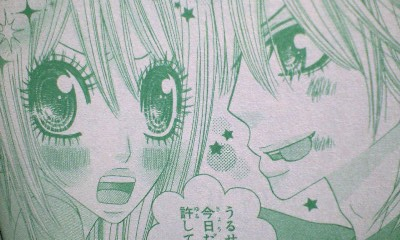 少女漫画のおかしいシーンの画像集ww