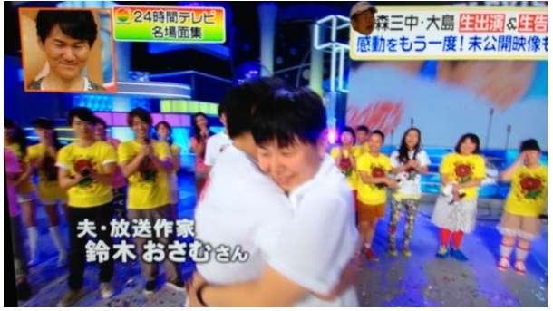【24時間テレビ】嵐・松本潤ファンを公言する森三中・大島美幸がマラソンゴールした結果…