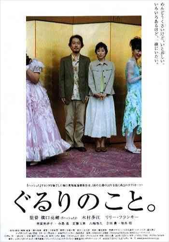 この映画/ドラマのサントラが素晴らしい!