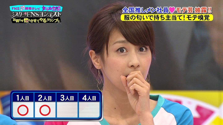 フジテレビ参院選開票特番、メインキャスターにカトパンこと加藤綾子アナを起用
