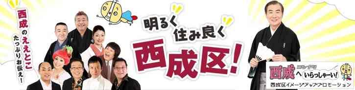 「JKは40万」大阪西成の人さらい・人身売買がヤバすぎる