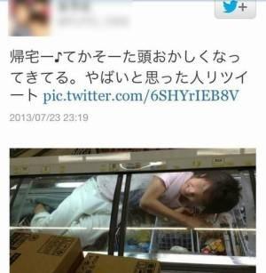 【バカッター】今度はほっともっとの店員が冷蔵庫で寝る姿をTwitterで公開!