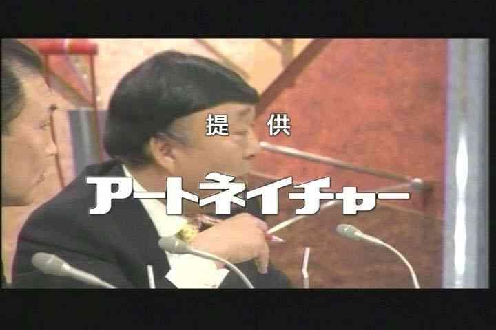 思わず笑ってしまったテレビのテロップ画像